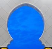 Configuración islámica de Abu Dhabi fotos de archivo libres de regalías