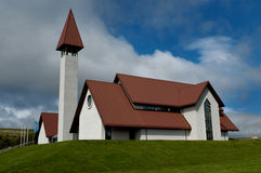 Configuración islandesa Fotos de archivo libres de regalías