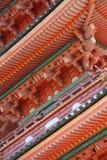 Configuración japonesa Fotos de archivo