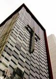 Configuración moderna de la iglesia Foto de archivo libre de regalías