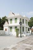Configuración tailandesa Imágenes de archivo libres de regalías