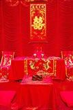 Configuración tradicional china de la boda Fotos de archivo libres de regalías