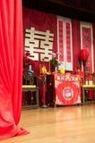 Configuración tradicional china de la boda Imagen de archivo libre de regalías