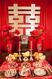 Configuración tradicional china de la boda Imágenes de archivo libres de regalías