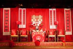 Configuración tradicional china de la boda Imagenes de archivo