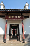 Configuración tradicional de China fotografía de archivo libre de regalías