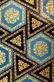 Configuration arabe images libres de droits