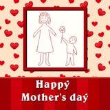 Configuration florale (sans joint) Le fils du dessin de l'enfant donne à maman une fleur Illustration de vecteur Images libres de droits