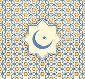 Configuration géométrique islamique illustration stock