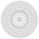 Configuration géométrique Page pour livre de coloriage Photographie stock libre de droits
