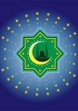 Configuration islamique Photo libre de droits