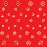 Configuration traditionnelle chinoise Photos libres de droits