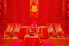 Configuration traditionnelle chinoise de mariage Photo libre de droits