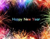 Confine del fuoco d'artificio del nuovo anno immagini stock libere da diritti