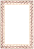 Confine floreale marrone delicato illustrazione vettoriale