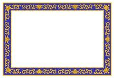 Confine floreale variopinto Fotografia Stock Libera da Diritti