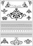 Confini ed ornamenti di lusso di calligrafia della raccolta su fondo bianco Immagini Stock