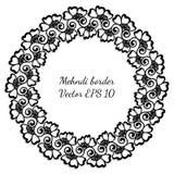 Confini orientali del fiore di mehndi del volume decorativo Royalty Illustrazione gratis