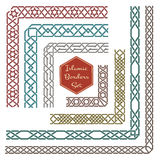 Confini ornamentali islamici con il vettore degli angoli Immagini Stock Libere da Diritti