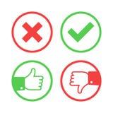 Confirme e rejeite ícones ilustração do vetor