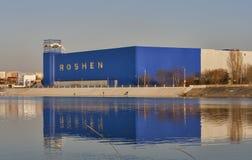 Confiserie de Roshen Photo stock