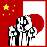 Conflict China and Japan Royalty Free Stock Photo