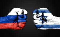 Conflict tussen Rusland en Israël - mannelijke vuisten Stock Illustratie