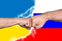 Conflito ucraniano do russo ilustração royalty free