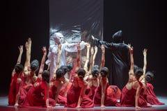 """confrontation entre l'idéal et le  de shelter†de dance""""No du ` s de rideau-Huang Mingliang de désir-miroir Photographie stock libre de droits"""