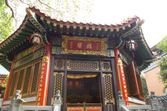 Confucian Hall Sik Sik Yuen Wong Tai Sin Temple Religion Great Immortal Wong Prayer Kau CIm Insence. Wong Tai Sin Temple is a well known shrine and major tourist royalty free stock images