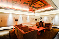 Confucian living room No.1 Stock Image