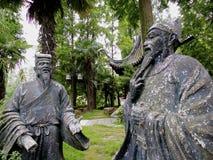 Confucian Scholars Stock Image