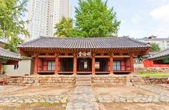 Confucian shrine-school Dongnae Hyanggyo in Busan, Korea Royalty Free Stock Photo