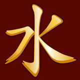 Confucian Symbol. Golden symbol of the Confucian tradition on a red background Royalty Free Stock Photo