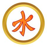 Confucian symbol vector icon Stock Images