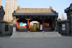 Confucian temple. The entrance to the confucian temple Tianjin China photoed on December 1st 2013 Stock Photo