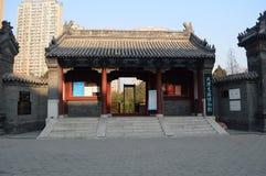 Confucian temple Stock Photo