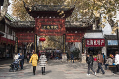 Confucian Temple in Nanjing Royalty Free Stock Photos