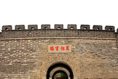 Confucian temple in qufu, shandong ,china Royalty Free Stock Images