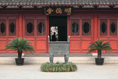 Confucian Temple Shanghai Royalty Free Stock Photo