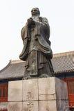 Confucio Fotografía de archivo libre de regalías