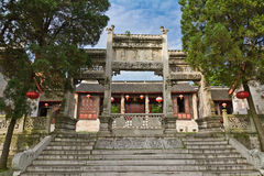 Confucious'temple Стоковые Фото