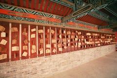 Confucious& x27;temple in Zhengzhou royalty free stock photography