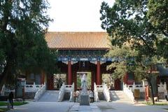 (5) Confucius świątynia Pekin, Chiny - Obraz Stock