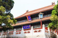 Confucius świątynia, Pekin, Chiny Zdjęcie Stock