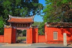 confucius świątynia Tainan Obraz Stock