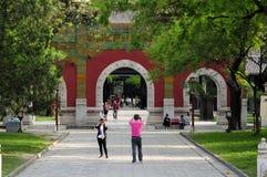 Confucius Świątynny Pekin Chiny Zdjęcie Stock
