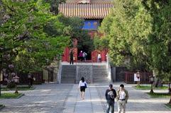 Confucius Świątynny Pekin Chiny Zdjęcia Stock