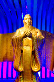 Confucius Stock Images