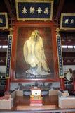 confucius arkivfoto